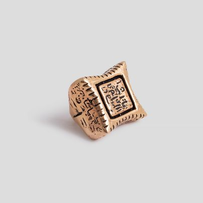 Picture of KATIBEH WD 01 ring