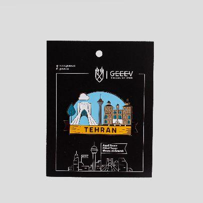Picture of tehrans buildings magnet