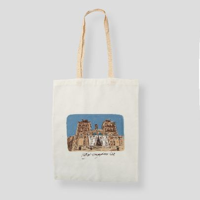 Picture of shams alemurah tote bag
