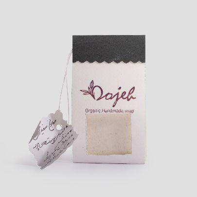 Picture of white soap