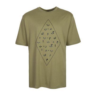 Picture of ُsohrab shirt
