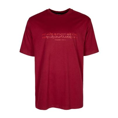 Picture of rumi shirt