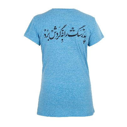 Picture of ُshirt