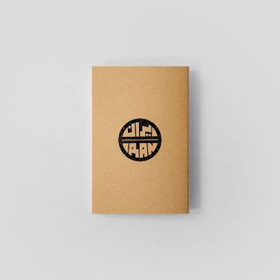 Picture of atrough pocket notebook version2