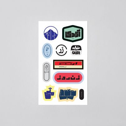 Picture of 2 atrough stickers pack